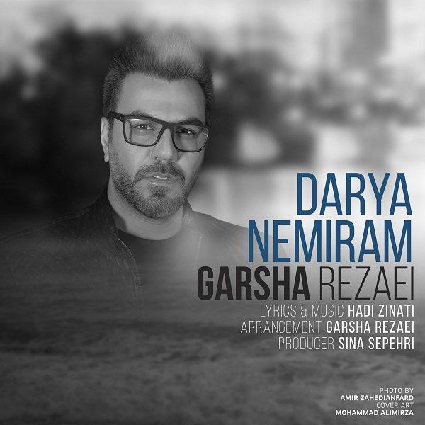 Garsha Rezaei - Darya Nemiram