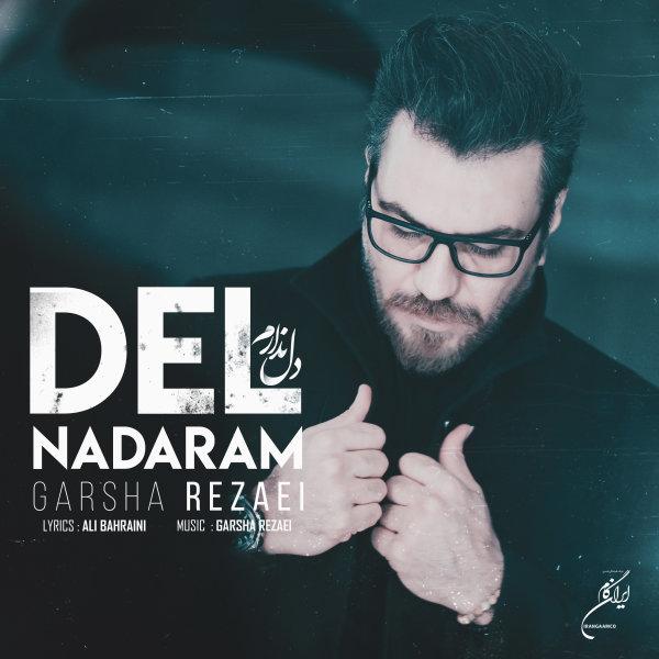 Garsha Rezaei - 'Del Nadaram'