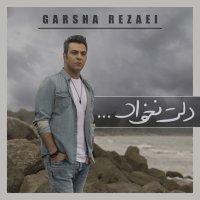 Garsha Rezaei - 'Delet Nakhad'