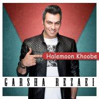 Garsha Rezaei - 'Halemoon Khoobe'