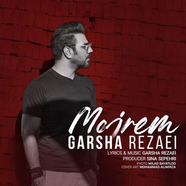 Garsha Rezaei - Mojrem