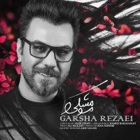 Garsha Rezaei - 'Moo Meshki'