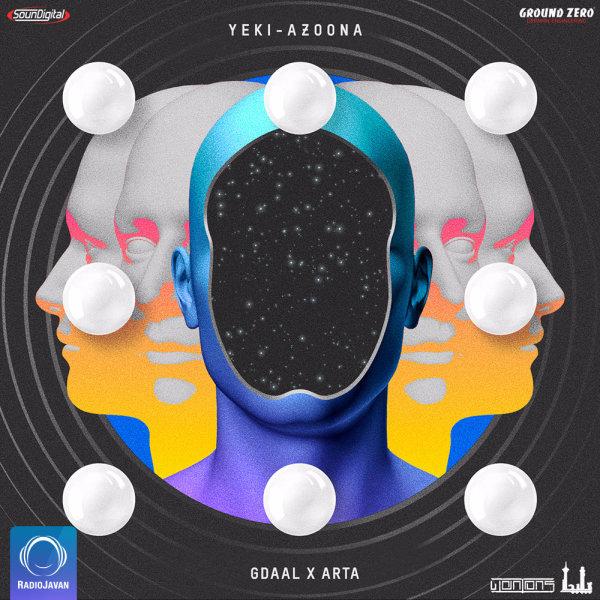 Gdaal & Arta - 'Yeki Azoona'