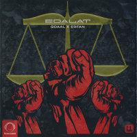 Gdaal & Erfan - 'Edalat'