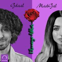 Gdaal & Madgal - 'Khooneye Akhar'