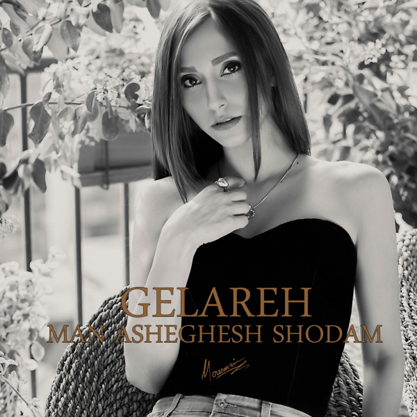 Gelareh Sheibani - 'Man Asheghesh Shodam'