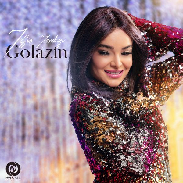 Golazin - '7Sin Zendegi'