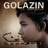 Golazin - 'Nashegi'