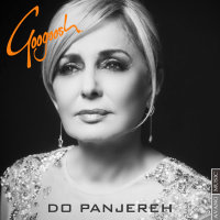 Googoosh - 'Do Panjareh (New Version)'