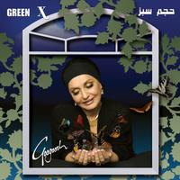 Googoosh - 'Sedaaye Sabze Eshgh'