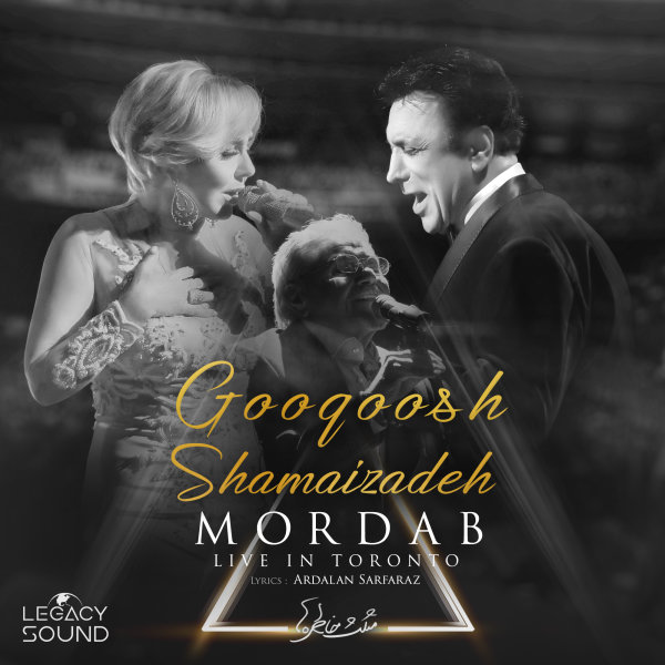 Googoosh & Shamaizadeh - Mordab (Live)