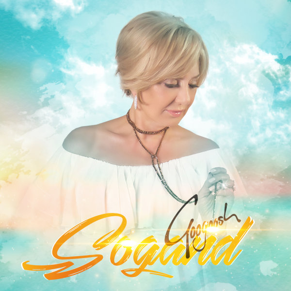 Googoosh - 'Sogand'