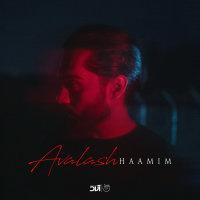 Haamim - 'Avalash'