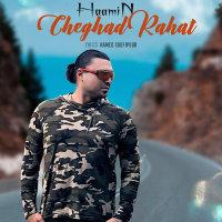 Haamin - 'Cheghad Rahat'
