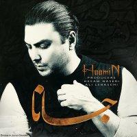 Haamin - 'Jana'