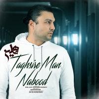 Haamin - 'Taghsire Man Nabood'
