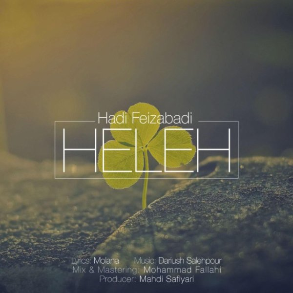 Hadi Feizabadi - Heleh