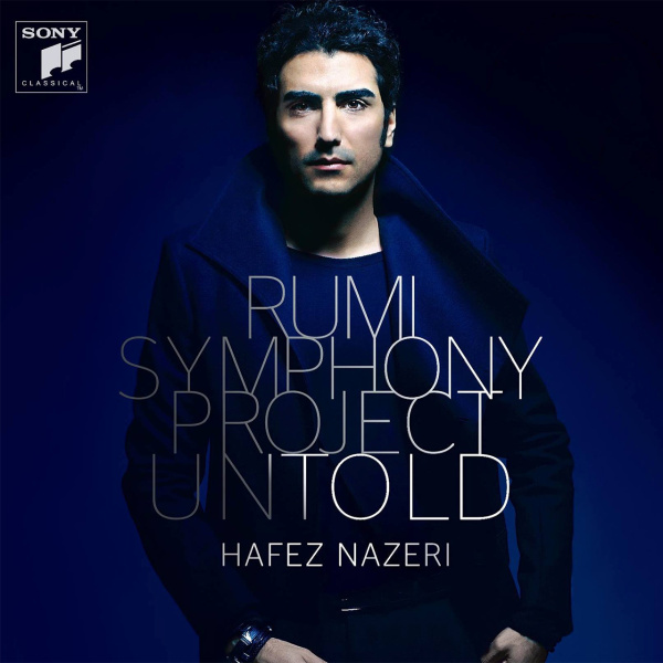 Hafez Nazeri - 'Untold Stage I The Quest'
