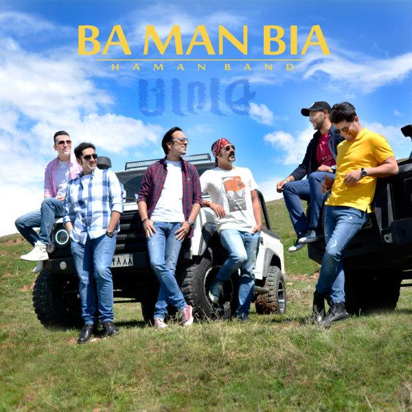 Haman Band - Ba Man Bia