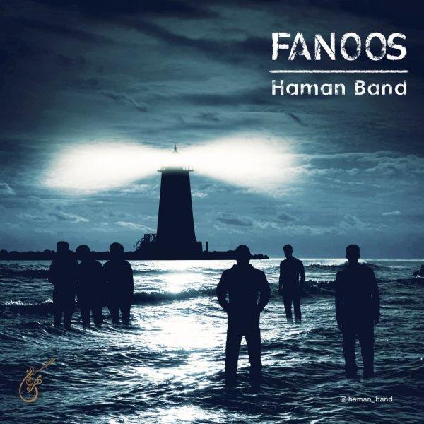 Haman Band - 'Fanoos'
