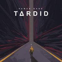 Haman Band - 'Tardid'