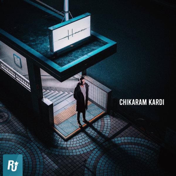 Haman - Chikaram Kardi Song'