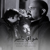 Hamed Faghihi - 'Havaye Naser'