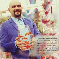 Hamed Faghihi - 'Sale No'