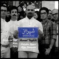 Hamed Faghihi - 'Shiraz'