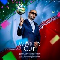 Hamed Faghihi - 'World Cup'