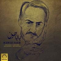 Hamed Fard - 'Baba Joon'