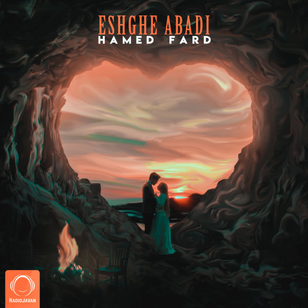 Hamed Fard - Eshghe Abadi Song | حامد فرد عشق ابدی'