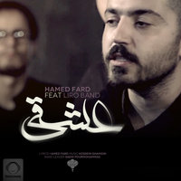 Hamed Fard - 'Eshghi (Ft Liro Band)'