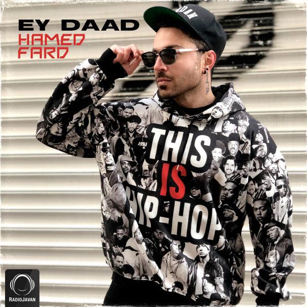 Hamed Fard - Ey Daad Song | حامد فرد ای داد