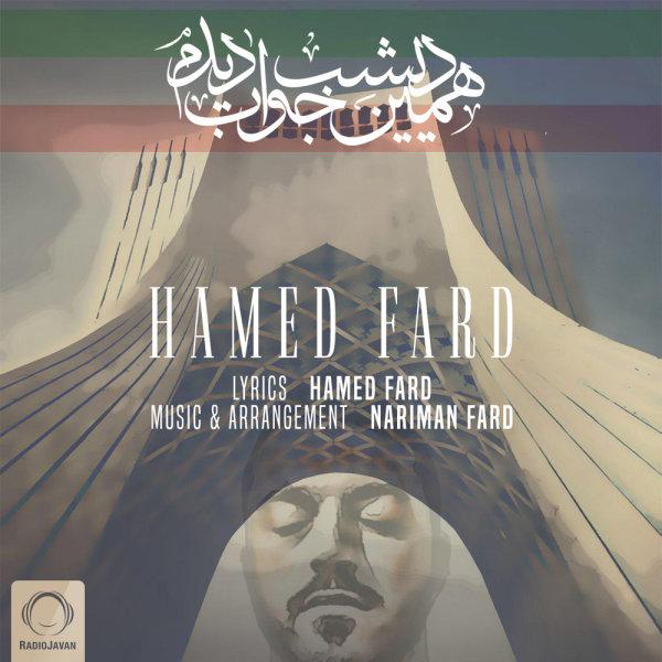 Hamed Fard - 'Hamin Dishab Khab Didam'
