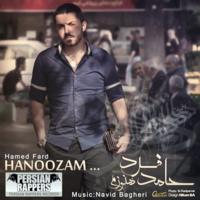 Hamed Fard - 'Hanoozam'