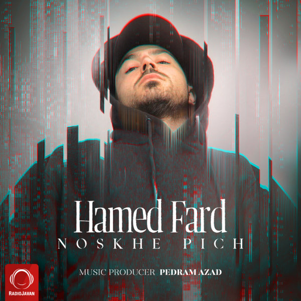 Hamed Fard - 'Hess'