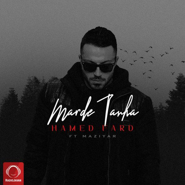 Hamed Fard - 'Marde Tanha (Ft Maziyar)'