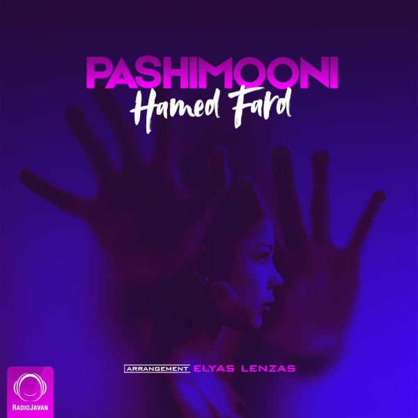 Hamed Fard - 'Pashimooni'