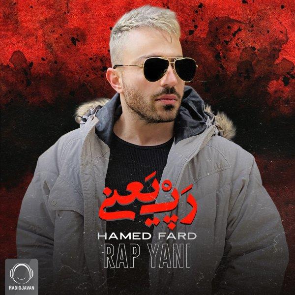 Hamed Fard - 'Rap Yani'