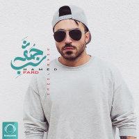 Hamed Fard - 'Shabe Jomeh'