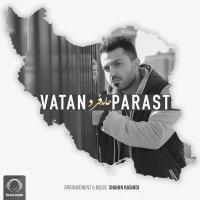 Hamed Fard - 'Vatan Parast'