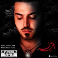 Hamed Fard - 'Vatan Yani'
