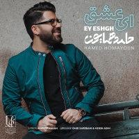 Hamed Homayoun - 'Ey Eshgh'