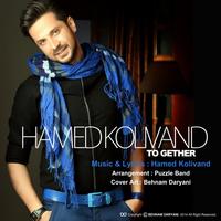 Hamed Kolivand - 'Ba Ham'