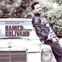Hamed Kolivand - 'Energy Mosbat'
