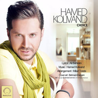 Hamed Kolivand - 'Entekhab'