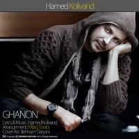 Hamed Kolivand - 'Ghanoon'