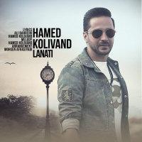 Hamed Kolivand - 'Lanati'