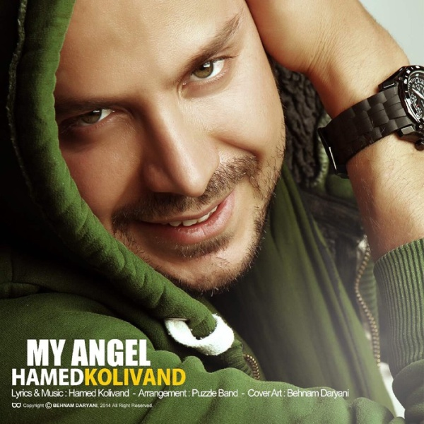 Hamed Kolivand - My Angel